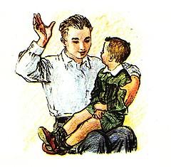 kroshka-syn
