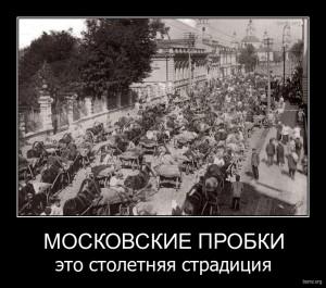 moskovskie_probki